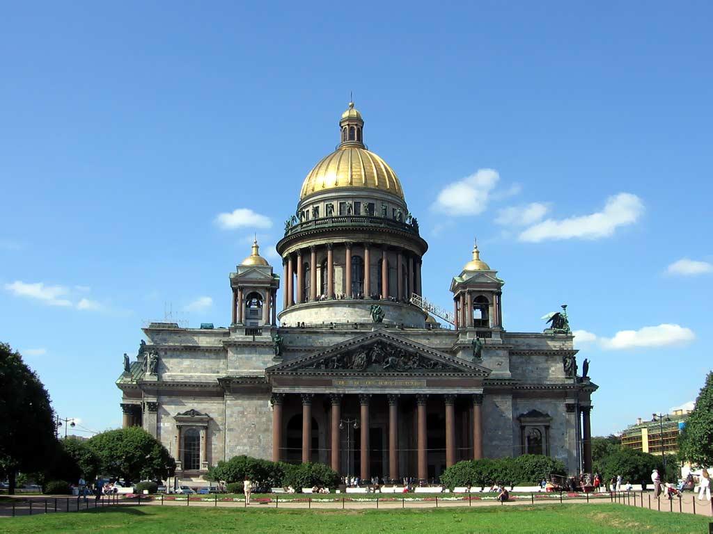 Каникулы в Петербурге ( 6 дней )